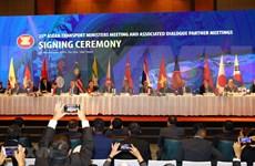 进一步促进东盟与日本交通运输领域合作