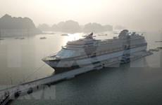 越南广宁省旅游业进入可持续发展时期