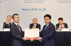 韩国迎来对河内的投资浪潮