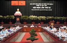 越共胡志明市第十届委员会召开第34次会议
