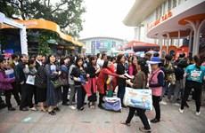 越南旅游业在第四次工业革命时代的宣传推广工作