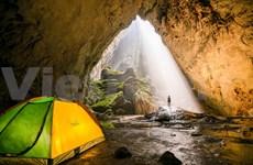 [MegaStory] 韩松洞—全球游客梦想目的地