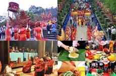 促进文化旅游多样化 实现更高的经济效率