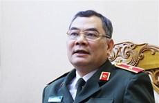 同心乡扰乱社会秩序案: 越南公安部劝告民众不要听从网上歪曲事实言论蛊惑人心的假消息