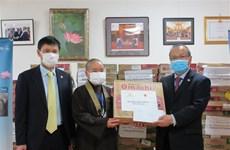 越南驻日本大使馆和越航驻日代表机构为受新冠肺炎疫情影响的越南人提供援助