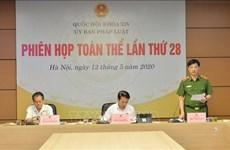 越南国会法律委员会第28次全体会议开幕 聚焦《居留法》和岘港市特殊发展政策