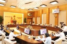 国会常委会第四十五次会议:提出河内特殊财政预算政策