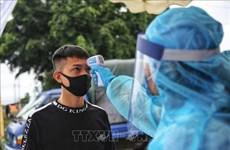 越南连续51天无新增本地新冠肺炎确诊病例