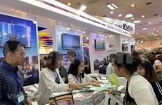 """2020河内VITM集中于""""遗产--越南旅游资源"""""""