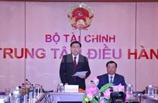 2019年越南财政收入约达1540万亿越盾  比预算高出9%