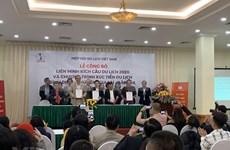 """越南旅游刺激联盟——越南旅游业应对新冠肺炎疫情的""""钥匙"""""""