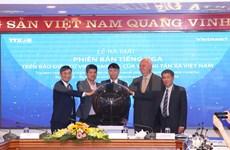 VietnamPlus新闻网俄语版正式开通