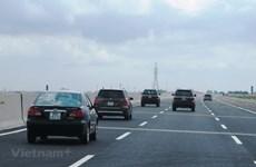 越南将在未来10年内新修 4000至5000公里的高速公路