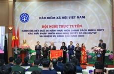 越南社会保险公司努力提高人民群众的满意度