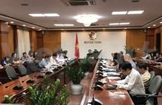 越南工贸部部长:做好预测预报工作 有效应对疫情