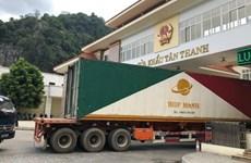 越南致力于疏通市场  大力促进农产品销售