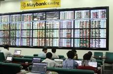 部分国家新冠肺炎疫情恶化 越南股市大幅下跌