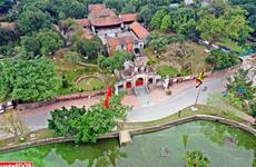 古螺城——首都河内有趣的旅游景点