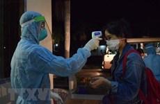 IMF盛赞越南的防疫模式