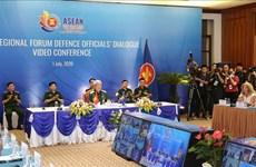 2020东盟轮值主席国年:东盟地区论坛国防官员对话会召开
