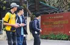 越南四所大学跻身2020年世界大学学科排名