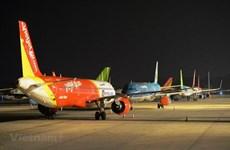 越南航空业遭遇史上最困难时期