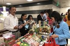 刺激国内市场需求 加强商品销售措施