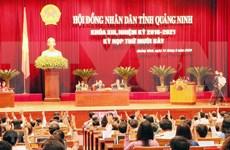 广宁省出台价值2000亿越盾的旅游业振兴计划 推动旅游业全面复苏