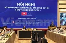 越南积极协助中小企业有效利用EVFTA协定带来的机遇