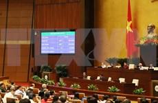 越南国会以高票赞成率正式通过EVFTA和EVIPA