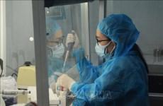 新冠肺炎疫情:加大力度协助各省市进行新冠病毒检测