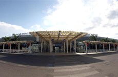 越南航空暂时停止往返岘港航班