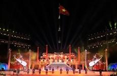 2020年顺化文化节:弘扬传统和当代文化价值