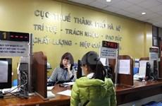 越南加快电子支付在公共服务领域的应用