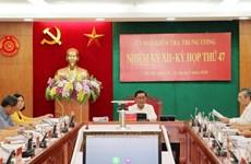 越共中央检查委员会第47次会议:对第四军两名中将给予警告处分