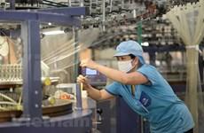 新冠肺炎疫情造成今年上半年出口额下降1.1%