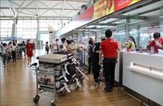 230名越南公民从韩国安全回国