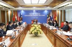 最高审计机关亚洲组织理事会第55次会议通过多项重要内容