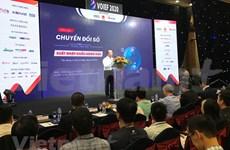 数字经济:为小型企业参与全球贸易铺平道路
