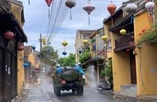 越南旅游业应对第二波疫情造成的危机