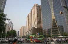 2020年年底越南房地产市场仍是最佳的投资渠道之一
