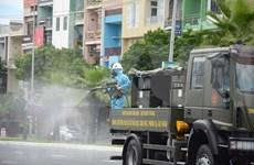 以实际行动支援岘港  尽最大努力抗击疫情