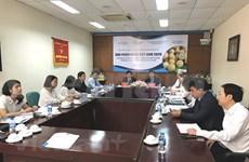 逾70多家进口商参加越南龙眼交易会