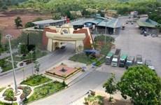 协助越南企业扩大对老挝的出口