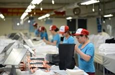新冠肺炎疫情形势依然复杂 越南实现贸易顺差65亿美元