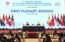 第41届东盟议会联盟大会:增强东盟议会联盟大会各成员议会之间的团结