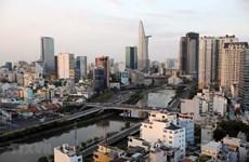 扎实做好投资管理  致力于绿色城市、智慧城市建设