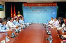 AIPA 41:议会外交致力于齐心协力与主动适应的东盟