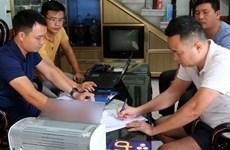 广平省破获一起网络赌博专案