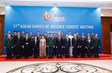 ASEAN 2020:提升军事合作现有机制的效率